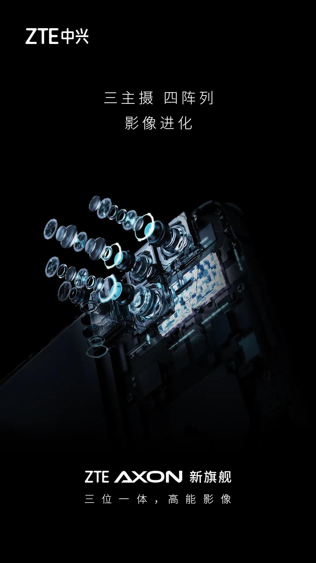 ZTE Axon 30 Pro Quad-Kamera