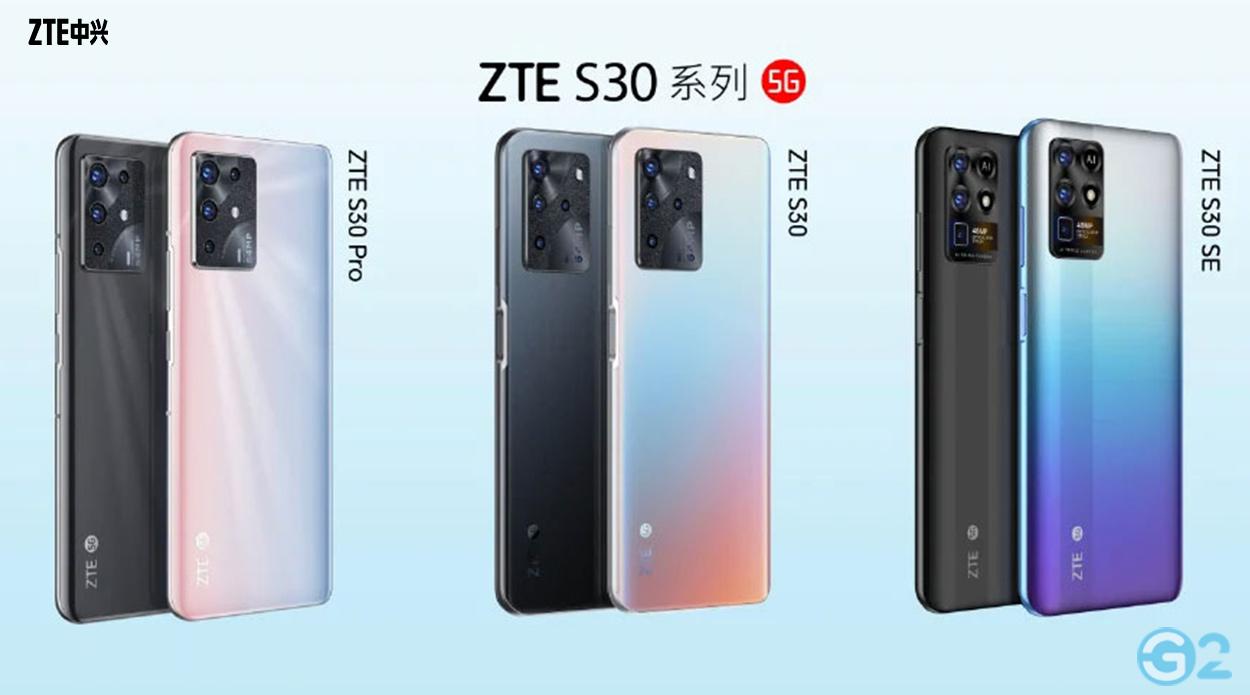 ZTE S30-Serie