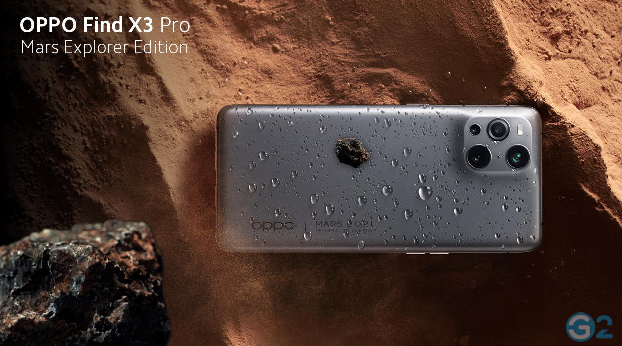 Oppo Find X3 Pro in der Mars Explorer Edition