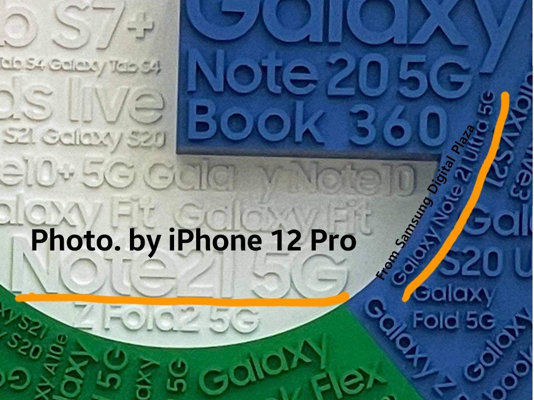Skulptur mit Samsung Galaxy Note 21