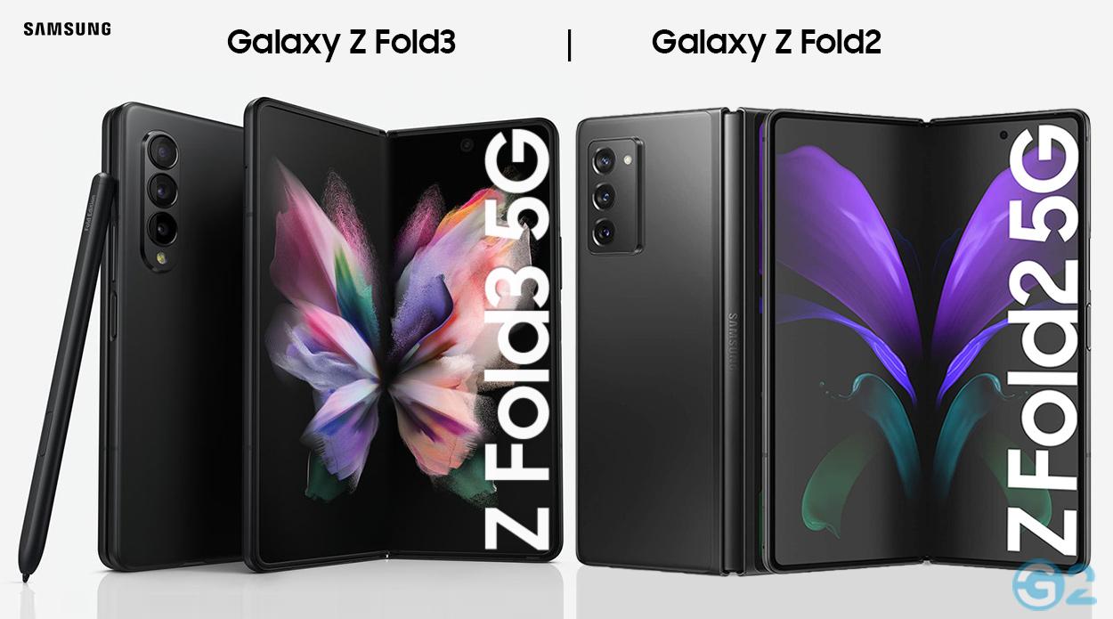Samsung Galaxy Z Fold3 vs. Z Fold2