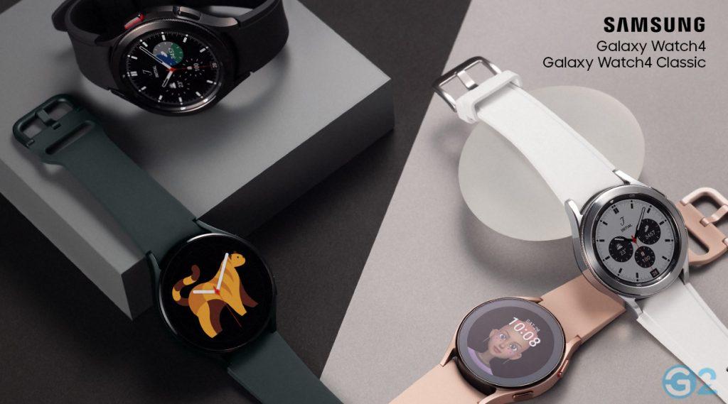 Samsung Galaxy Watch4 & Galaxy Watch 4 Classic