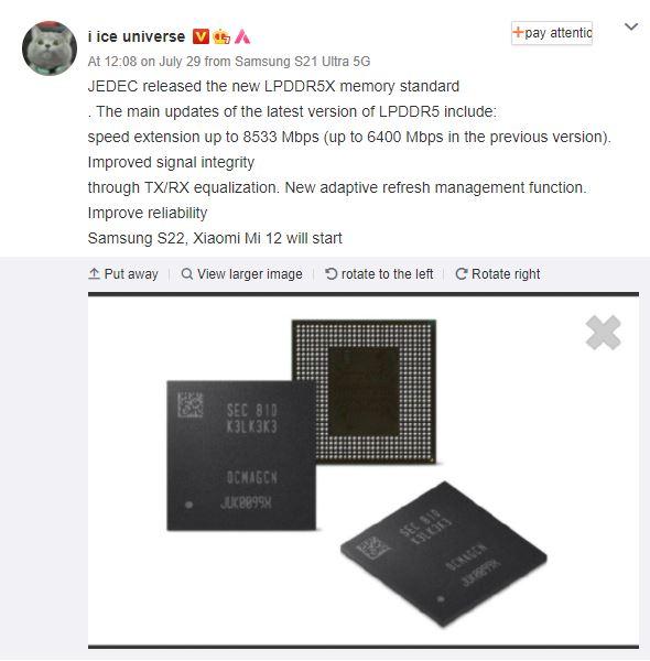 Xiaomi Mi 12 mit LPDDR5X RAM