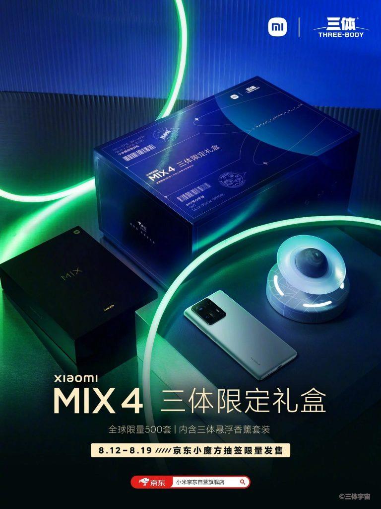 Xiaomi MIX 4 Three-Body-Edition