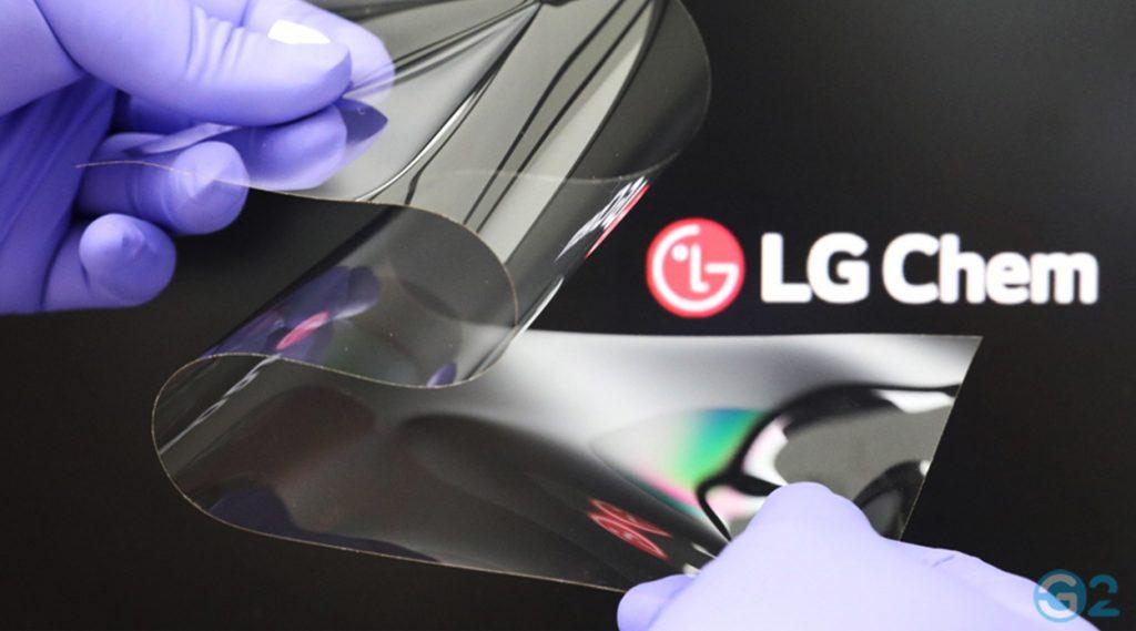 LG Innovation für Foldables