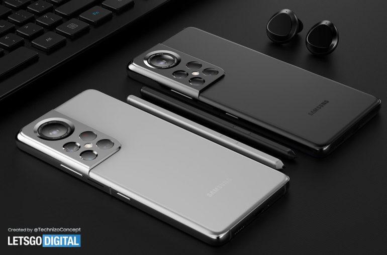 Samsung Galaxy S22 Series Concept