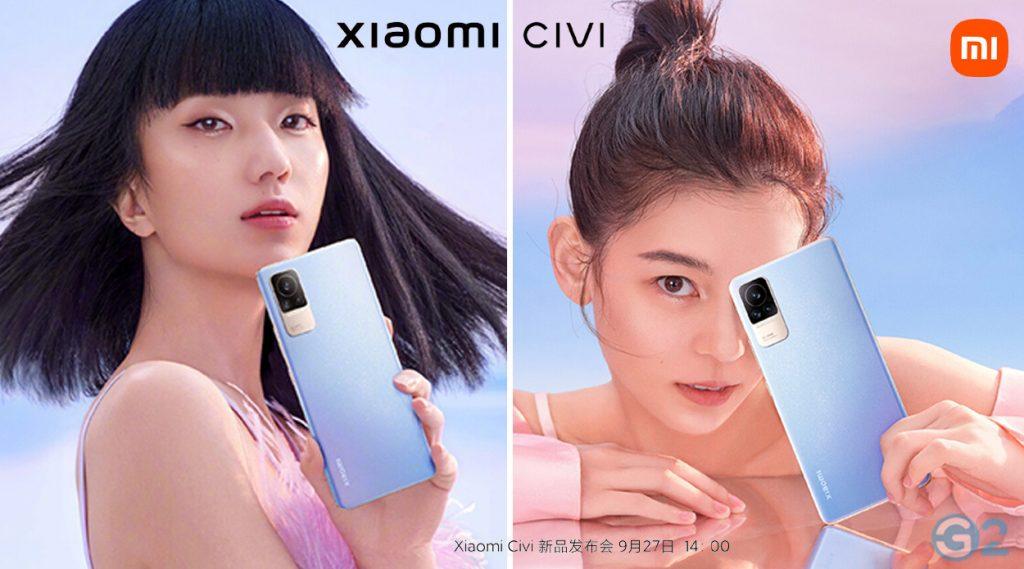 Xiaomi CIVI-Serie