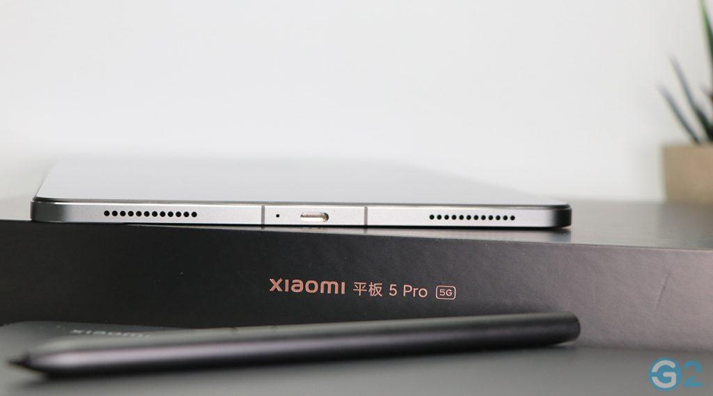 Xiaomi Pad 5 Pro 5G