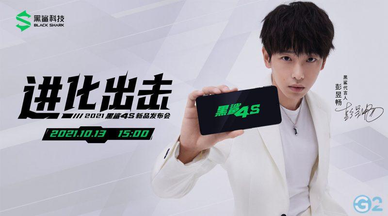 Xiaomi Black Shark 4S Series
