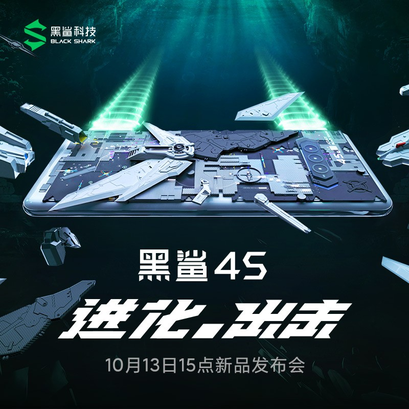 Xiaomi Black Shark 4S Series Launch