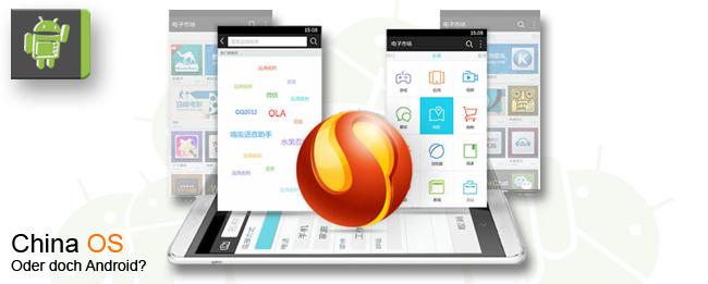China OS: Die nächste versteckte Kopie von Android?