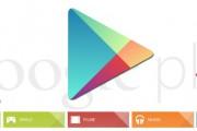 Google Play Store mit neuem Filter für 4 Sterne und mehr