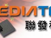 Neue Prozessoren von MediaTek im Anmarsch