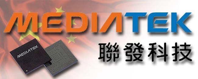MediaTek MT6592 Octacore offiziell angekündigt