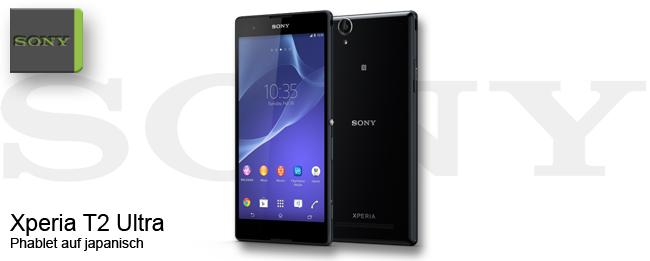 Sony Xperia T2 Ultra und T2 Ultra Dual vorgestellt