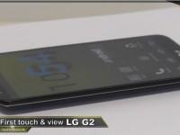 [Video] Einfach und dennoch effektiv! – LG G2 – First touch & view